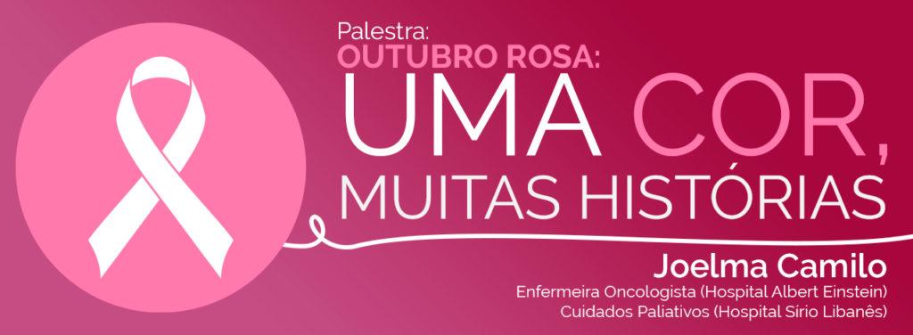 Banner Rotativo - Palestra Outubro Rosa